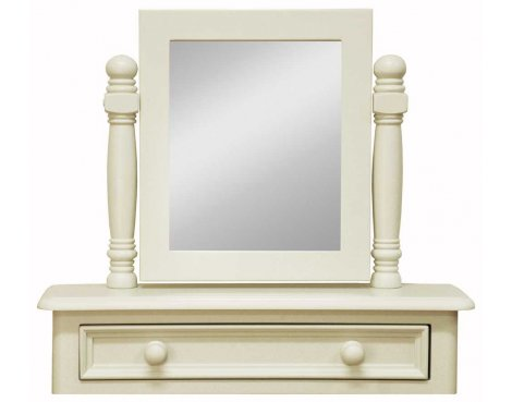 Ultimum Chateau Off White Trinket Mirror