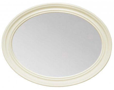 Ultimum Reiver Off White Wall Mirror