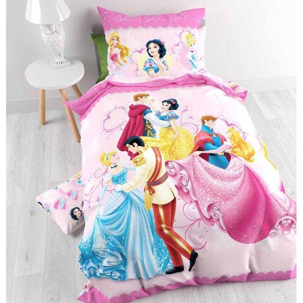 Disney Princess Dancing Duvet Cover Set For Kids - Multicoloured - Single 3ft