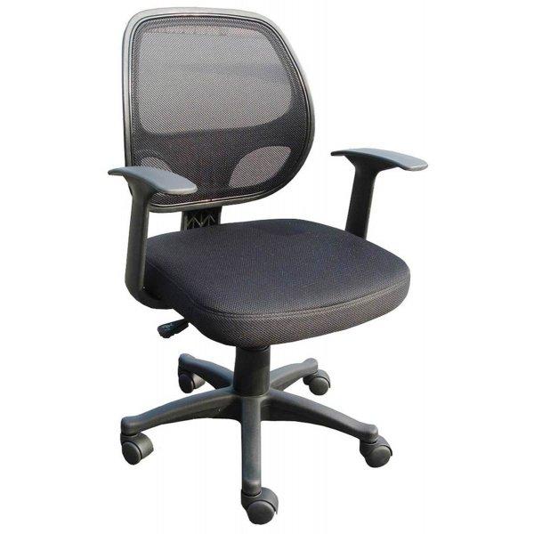 Black Mesh Op\'s Chair