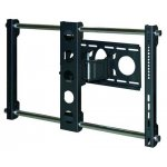 "B GRADE Iconic Cantilever Wall Mount For 37"" to 63"" TVs"