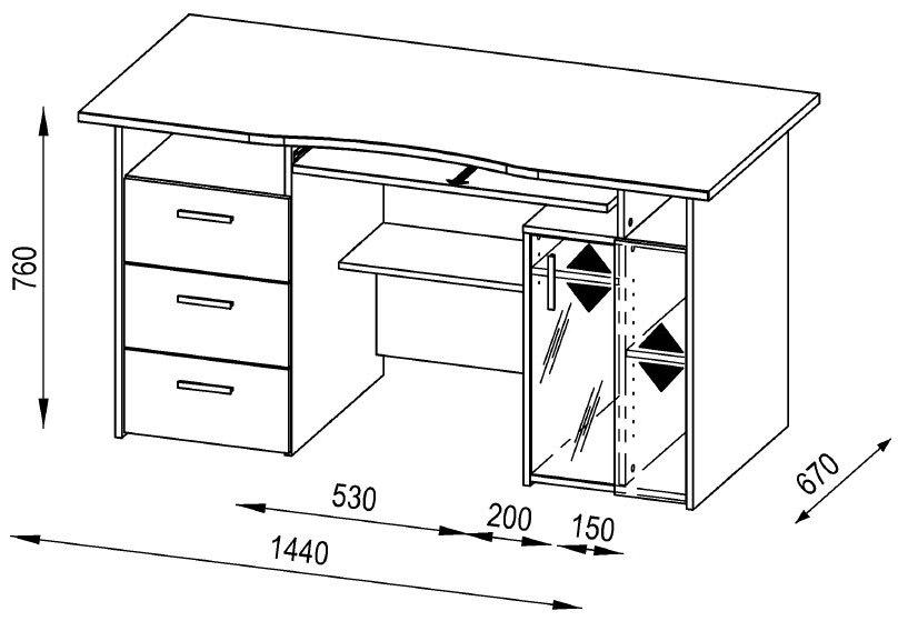 Maja 4052 5525 Capital Oak Computer Desk Workstation